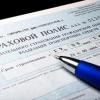 Особенности ОСАГО: размер выплат, документы для оформления