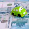 Как страховые компании уменьшают размер выплаты по ОСАГО