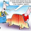 Претензия на СТО или страховую если затягивают ремонт по КАСКО