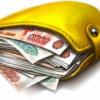 Как получить компенсацию ОСАГО за утраченный заработок из-за ДТП