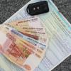 Отказ в выплате ОСАГО если неправильно оплатил полис