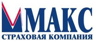 Макс страховая компания отзывы клиентов