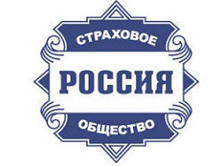 Страховая компания Россия отзывы клиентов