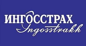 отзывы о страховой компании ингосстрах по осаго - каско