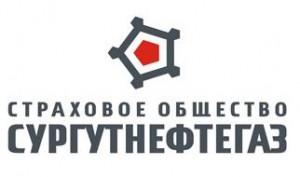 Страховая компания Сургутнефтегаз отзывы клиентов