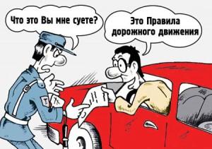 Допрос инспектора ГИБДД в суде