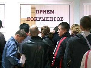 Восстановление водительских прав при утере в ГИБДД Москвы