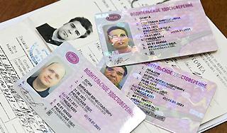 Процедура восстановления водительских прав если утерял