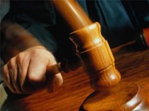 Обзор судебной практики Верховного Суда по добровольному страхованию имущества граждан от 30 января 2013 года