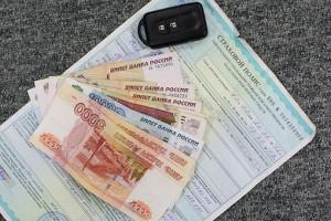 Страховая отказывает в выплате из-за недоплаты по полису ОСАГО
