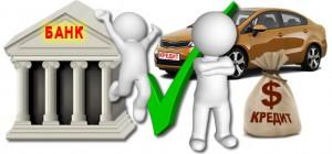незаконное требование банка о страховании при авто-кредите