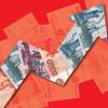 Компенсационные выплаты РСА при ДТП