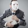 Розыск счетов должника физического лица